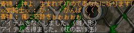 f0064112_1831789.jpg