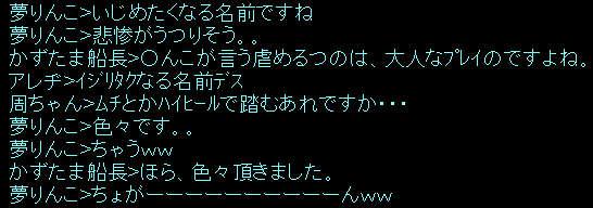 f0029614_1301884.jpg