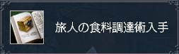 f0058015_1864262.jpg