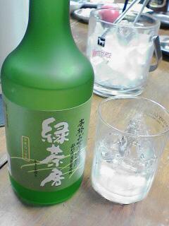 酒屋の居酒屋_c0053520_13444.jpg