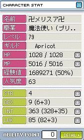 f0028421_19591061.jpg