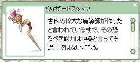 b0065125_2341135.jpg