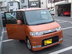 男タント_b0054727_2102149.jpg