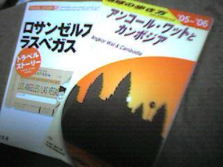 b0044128_0122157.jpg