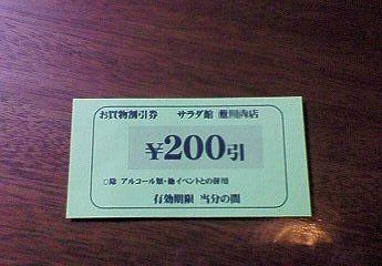 f0039932_1072728.jpg
