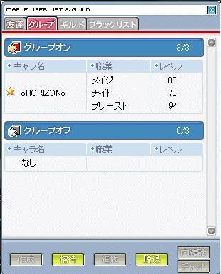 f0035438_2185938.jpg