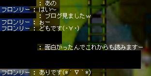 f0023741_13244451.jpg