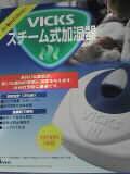 b0064943_23135381.jpg