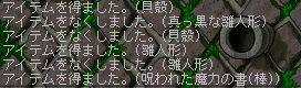 e0017153_2261463.jpg