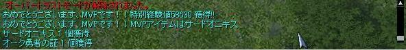 a0065359_6572462.jpg
