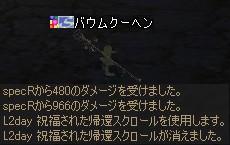 a0030061_14501220.jpg