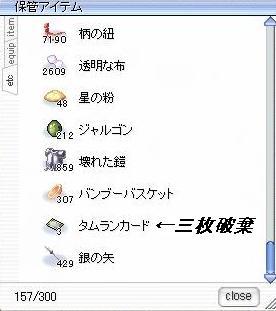 f0005367_934086.jpg