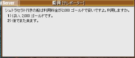 f0068669_1355561.jpg
