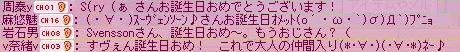 e0031771_1992858.jpg