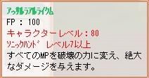 a0064274_011832.jpg