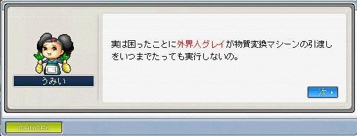 d0060979_22253110.jpg