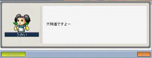 d0060979_22323282.jpg