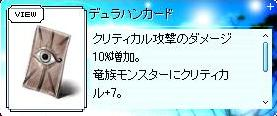 f0014680_5333143.jpg