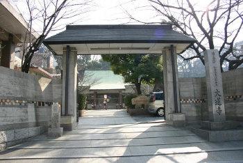 <第29番 大連寺>_a0045381_22252283.jpg