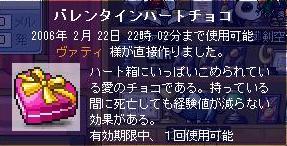 f0011782_2234631.jpg
