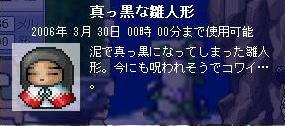 e0067885_1032867.jpg