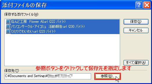 d0020290_22474770.jpg