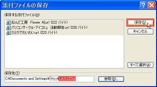 d0020290_22482353.jpg