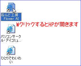 d0020290_22491043.jpg