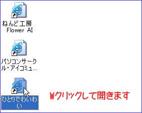 d0020290_239184.jpg