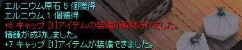 d0010397_95089.jpg