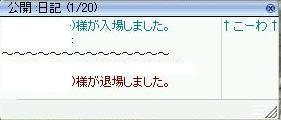 f0009297_9511031.jpg