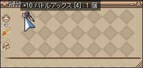 f0066998_9123940.jpg