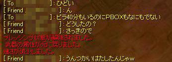 f0019599_3191521.jpg