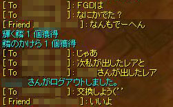 f0019599_323399.jpg
