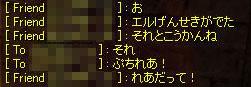 f0019599_3282555.jpg