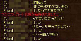 f0019599_3342566.jpg