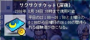 e0062502_7552299.jpg