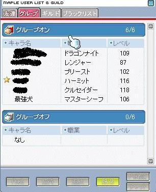 f0040904_7445129.jpg