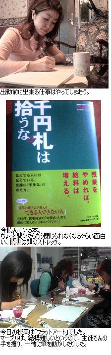 b0059410_125777.jpg