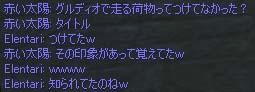 c0012810_17294666.jpg