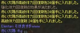 c0012810_17301468.jpg