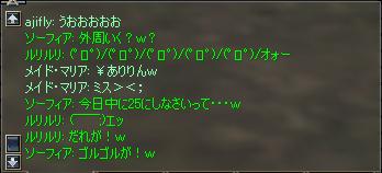 b0056117_605638.jpg