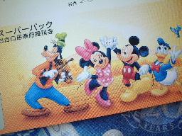 b0046527_2243257.jpg