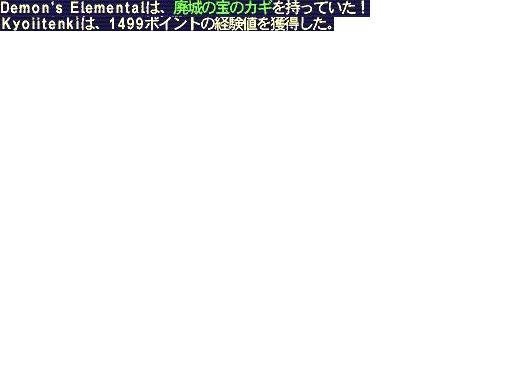 c0065534_2295676.jpg