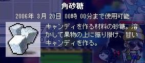 d0022237_1451125.jpg