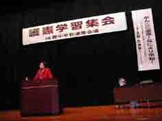2月24日、「憲法は世界に誇る日本の文化」_d0024438_20394749.jpg