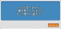 d0050040_1594982.jpg