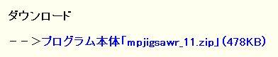 b0018441_0471811.jpg