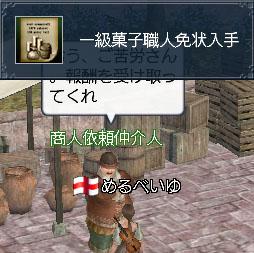 f0031243_200335.jpg
