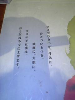 a0015846_19563431.jpg